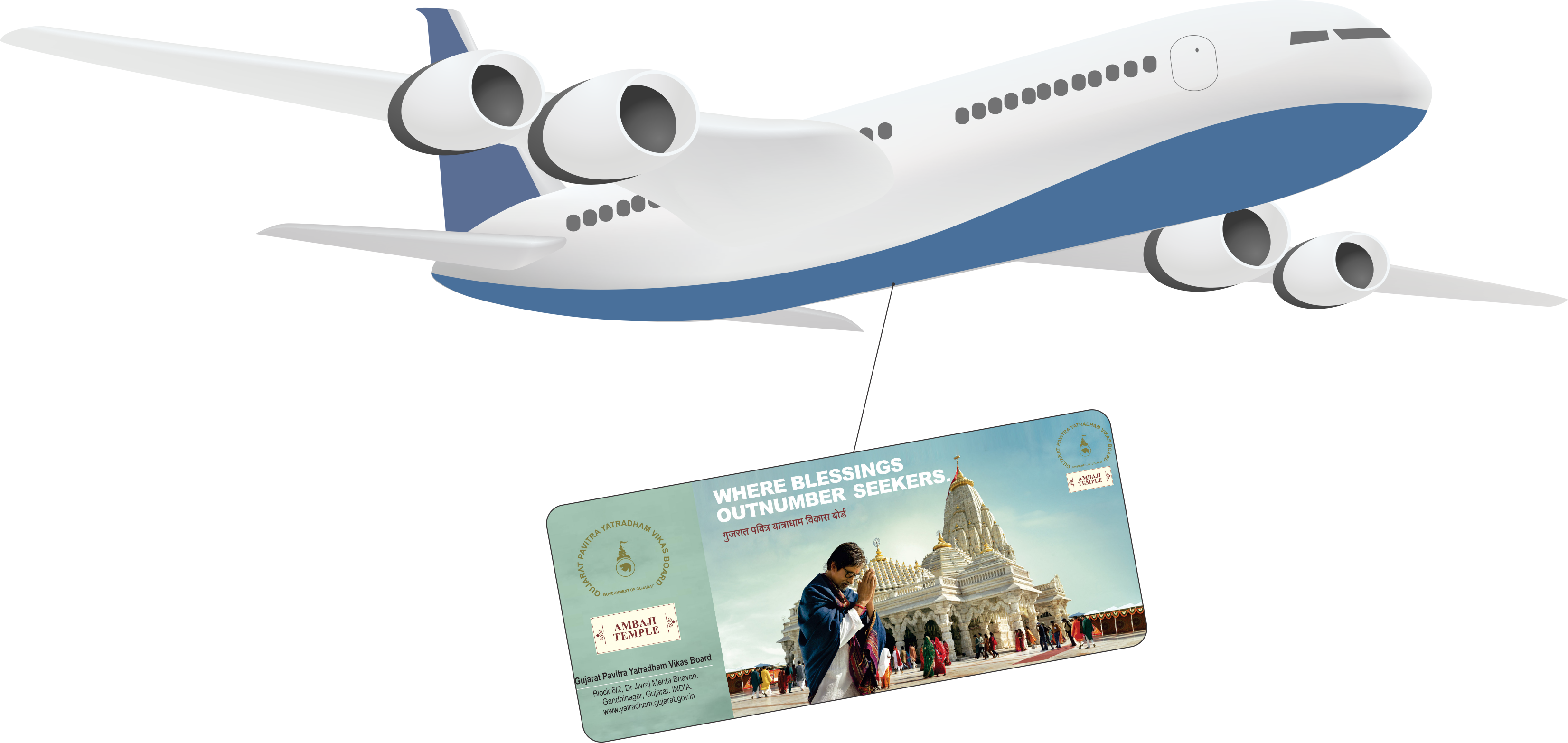 airoplane Boarding Pass
