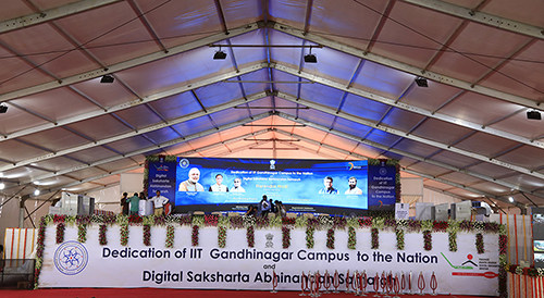 Dedication of IIT Gandhinagr Campus to the Nation & Digital Saksharta Abhinandan Samaroh